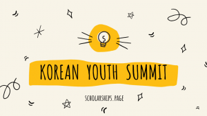 ASEAN South Korean Youth Summit Participate Here